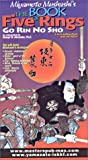 Miyamoto Musashi - The Book of Five Rings [VHS]