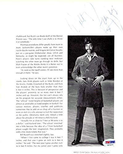 Walt Frazier Autographed Magazine Page Photo #V57477 PSA/DNA Certified Autographed NBA Magazines