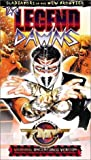 FMW (Frontier Martial Arts Wrestling) - The Legend Dawns (Uncensored Version) [VHS]