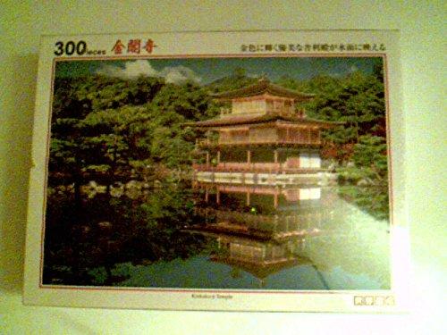 300 Piece Puzzle 38 x 26 cm - Kinkaku-ji Temple