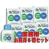 二酸化塩素 クレベリンG 業務用 150gx6個
