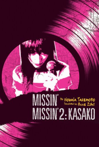 Missin' (Novel) (Box Set) by VIZ Media LLC