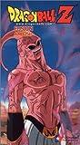 Dragon Ball Z: Fusion - Ambush [VHS]