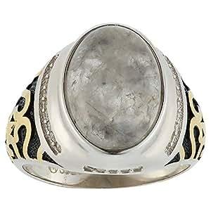 Aurora Men's Silver Smoky Quotes Ring