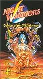 Night Warriors:Darkstalkers Revenge 4 [VHS]