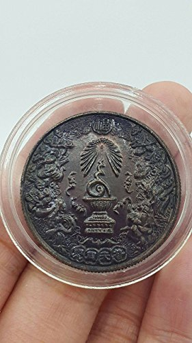 "Thai amulet Commemorative coin King Rama 9 King Bhumibol ""Eight Immortals"" celebrating 50th yrs in reign Thai amulets Nawaloha material. Beautifully made, Best collectible coin. UNC Coin"