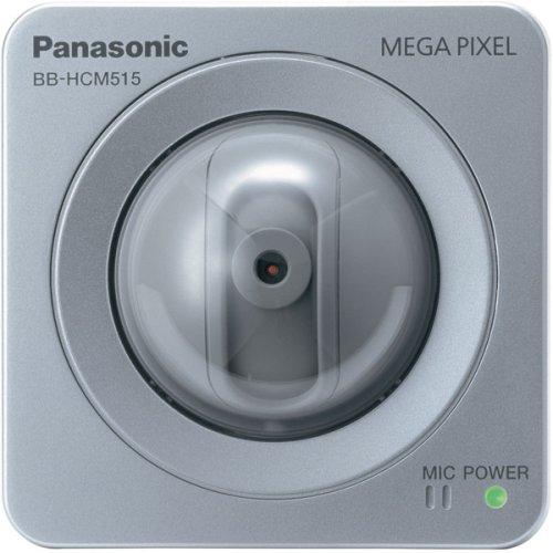 Panasonic BB-HCM515A Network Camera w/ 2-Way Audio