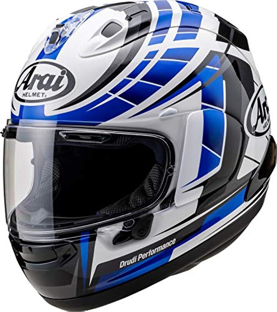 [해외] 아라이(ARAI 아라이 헬멧) 오토바이 헬멧 풀 페이스 RX-7X PLANET (플래닛) 블루 XS사이즈 54CM -