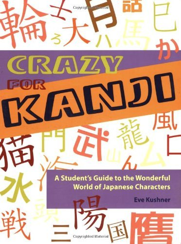 Crazy for Kanji: A Student's Guide to the Wonderful World of Japanese Characters by Eve Kushner (2007-08-31)