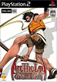 Arc the Lad: Generation [Japan Import]