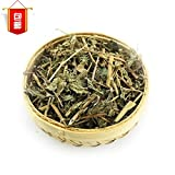 Herba Siegesbeckiae dilute madder pearl grass grass grass medicinal dilute dilute Euryale ferox signed of (500g)