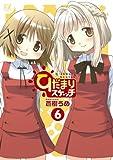 Amazon.co.jp: ひだまりスケッチ (6) (まんがタイムKRコミックス): 蒼樹 うめ: 本