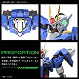 Bandai Hobby PG 00 Gundam Seven Sword/G Gundam