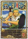 ONE PIECE piece.2 [DVD](尾田栄一郎)