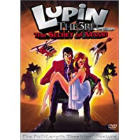 Lupin The 3rd: The Movie: The Secret of Mamo