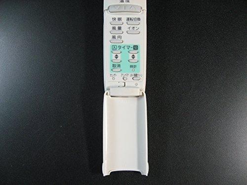 三洋電機 エアコンリモコン RCS-SP1