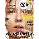 2020年4月号 増刊 特別版 MUVEIL(ミュベール)コバタンポーチ