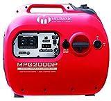 Milbank MPG2000IP Digital Inverter Portable Generator