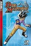 Duel Masters: Cine-Manga, Vol. 2 by Tokyopop (2004-09-07)