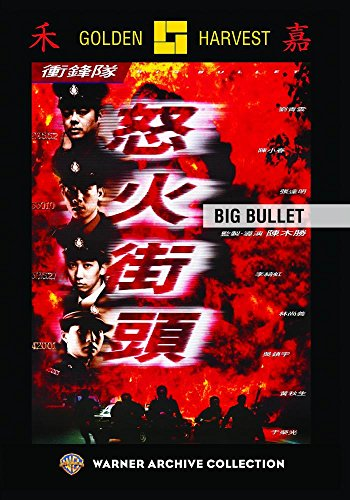 Big Bullet - Big Bullet-Golden Harvest