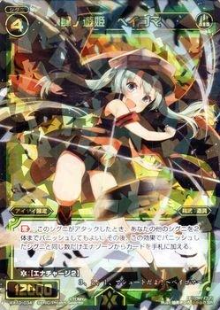 WX10-034 [SR] : 肆ノ遊姫 ベイゴマの商品画像