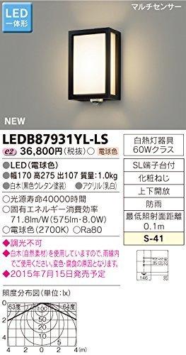 東芝ライテック LED一体形アウトドアブラケット 和風ポーチ灯 マルチセンサー付 黒色ウレタン塗装 B00ZZ4BVM2 19012