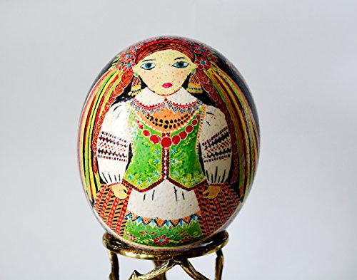 Christmas gift for bride to be Mother of the bride Traditional Ukrainian girls costume hand painted on a Ostrich Pysanka
