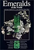img - for extraLapis English No. 2: Emeralds of the World book / textbook / text book