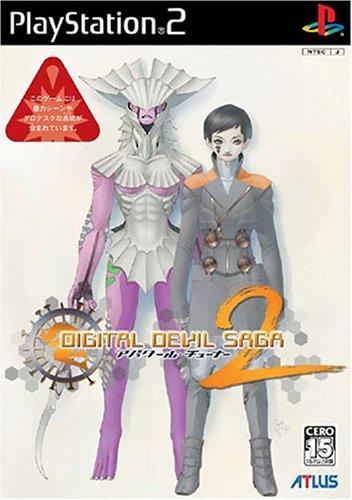 DIGITAL DEVIL SAGA アバタールチューナー2 B00065G7Q0