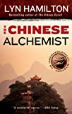 The Chinese Alchemist, Lyn Hamilton, 0425213951