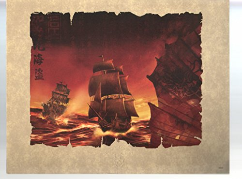 MOVIE POSTER: Pirates of the Caribbean Black Pearl 11x14-Color Embossed Lithograph ()