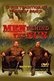 Men Behind The Sun cover.
