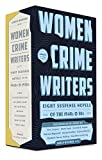 Women Crime Writers: Eight Suspense Novels of the 1940s & 50s: A Library of America Boxed Set by  Unknown in stock, buy online here