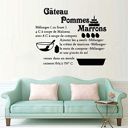 Bluegiants Removable Vinyl Decal Art Mural Home Decor Wall Stickers Kitchen Wall Sticker French Quote Cuisine Recette Gâteau Pommes Marrons for Kitchen Dining Room -