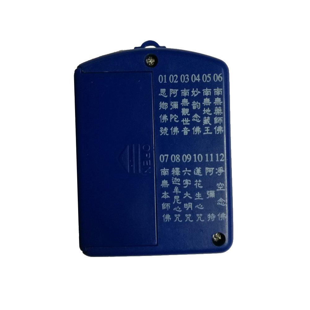 IDS Home Portable Unique Exquisite Design Digital Buddha Jukebox Gift//Blue 12-Song
