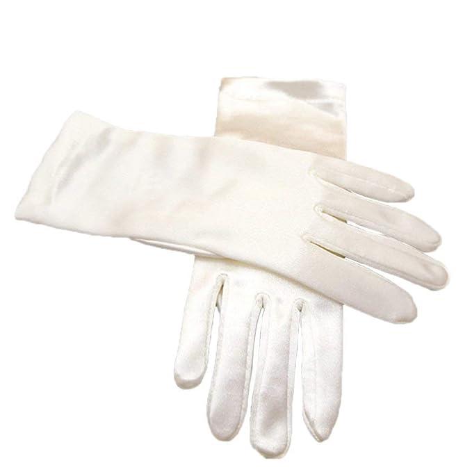 2d5a20dbe4e91 Emmay Elegante Satin Handschuhe Brauthandschuhe Kurze ...