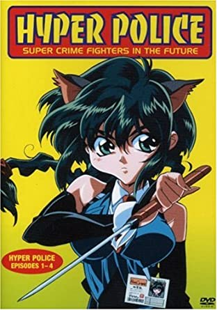 Hyper Police Episodes 1 4 Import Usa Zone 1 Amazon De