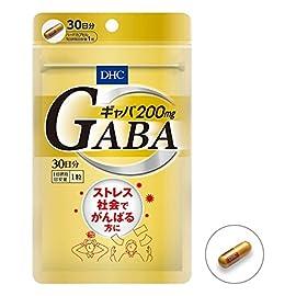ギャバ(GABA) 30日分