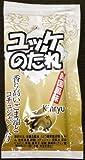 ユッケのタレ 小袋 1P/20g 【天馬】 [その他]