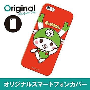 fb252ede5b iPhone SE/5s/5 アイフォン エスイー ファイブエス ケース iPhone SE/5s/