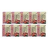 Iguchi food Hakata mustard Mentai powder pouch 20g X 10 bags
