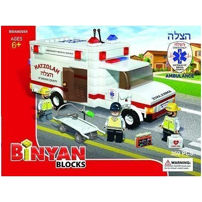 Binyan Blocks BBAM0359 Hatzolah Ambulance44; 359 Piece Set: Toys & Games