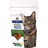 Hill'S Prescription Diet Metabolic Weight Management Cat Treats, 2.5 Oz, 1 Pouch, Small For Sale