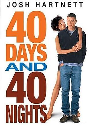 40 დღე და 40 ღამე
