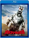 Sci-Fi Live Action - Mecha Godzilla No Gyakushu (60Th Anniversary Edition) [Japan BD] TBR-24341D