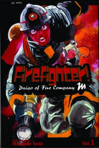 Firefighter  Volume 1  Daigo Of Fire Company M