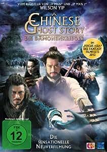 A Chinese Ghost Story - die Dämonenkrieger [Import allemand]