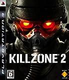 KILLZONE 2(キルゾーン2)