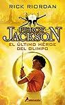 El último héroe del Olimpo par Riordan