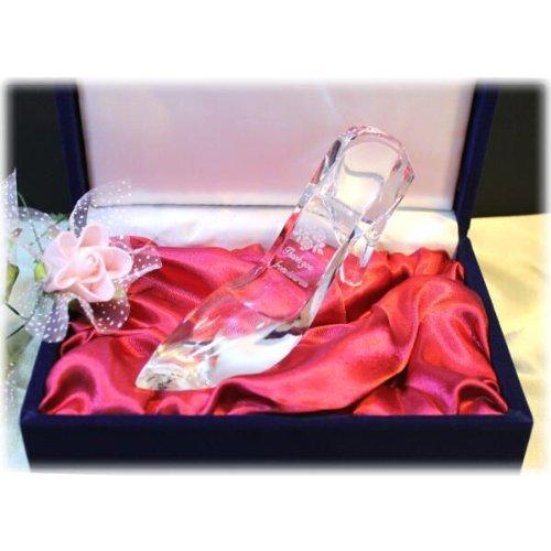 メッセージ名入れガラスの靴 赤布化粧箱入り B00GQKLKDO